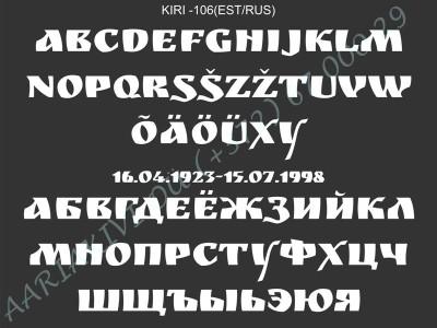 KIRI-106(est/rus)