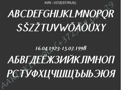 KIRI-107(est/rus)