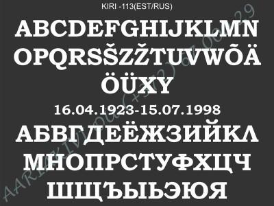 KIRI-113(est/rus)