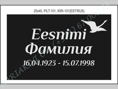 pilt-101 kiri-101 est-rus_0