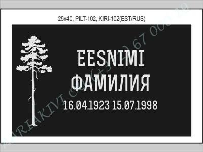 pilt-102 kiri-102 est-rus_0