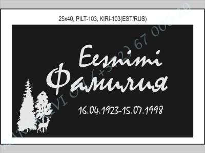 pilt-103 kiri-103 est-rus_0