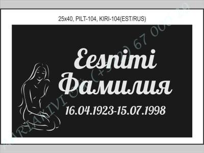 pilt-104 kiri-104 est-rus