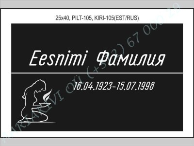 pilt-105 kiri-105 est-rus