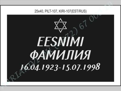pilt-107 kiri-107 est-rus_0