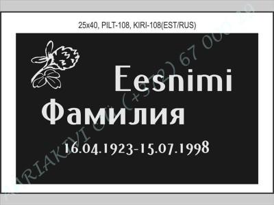 pilt-108 kiri-108 est-rus_0