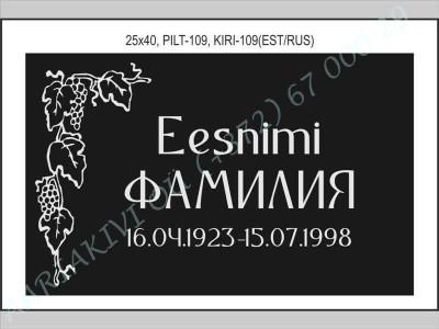 pilt-109 kiri-109 est-rus_0
