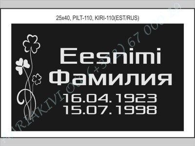 pilt-110 kiri-110 est-rus_1