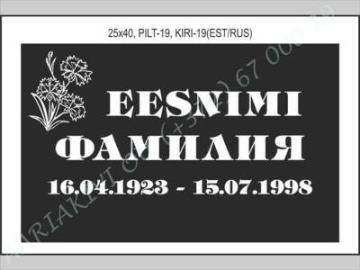pilt-19 kiri-19 est-rus