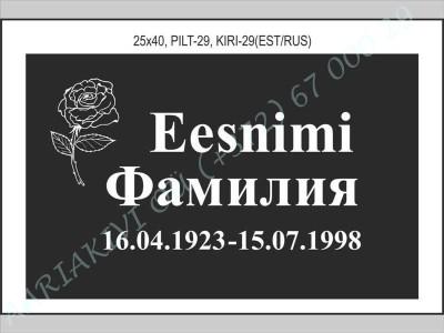 pilt-29 kiri-29 est-rus
