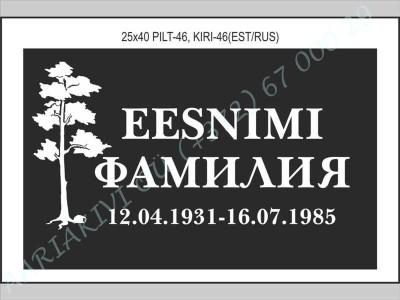 pilt-46 kiri-46 est-rus