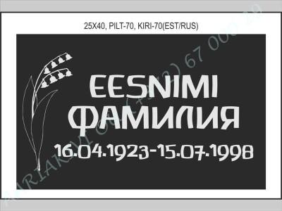 pilt-70 kiri-70 est-rus