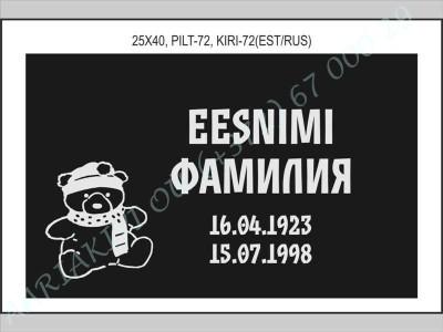 pilt-72 kiri-72 est-rus