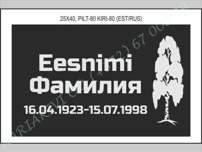 pilt-80 kiri-80 est-rus