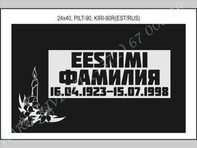 pilt-90 kiri-90 est-rus_0