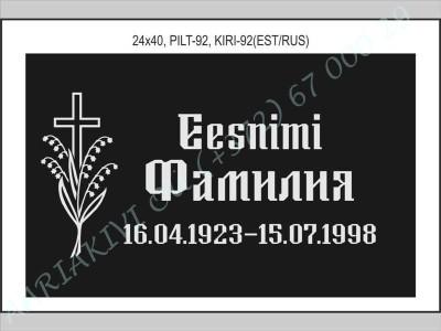 pilt-92 kiri-92 est-rus_0