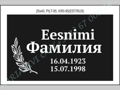 pilt-95 kiri-95 est-rus_0