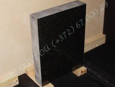 Hauakivi 027 45x60x10cm Poleeritud Saetud Saetud must graniit