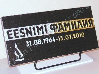 hauaplaat 0125 50x25x3cm tahistaevas graniit pilt-16 kuld kiri-16R servadeni kastis hobe kuld metallist alus