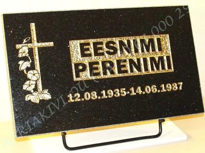 hauaplaat 0150 50x30x3cm tahistaevas graniit pilt-73 kuld kiri-17R kastis kuld metallist alus